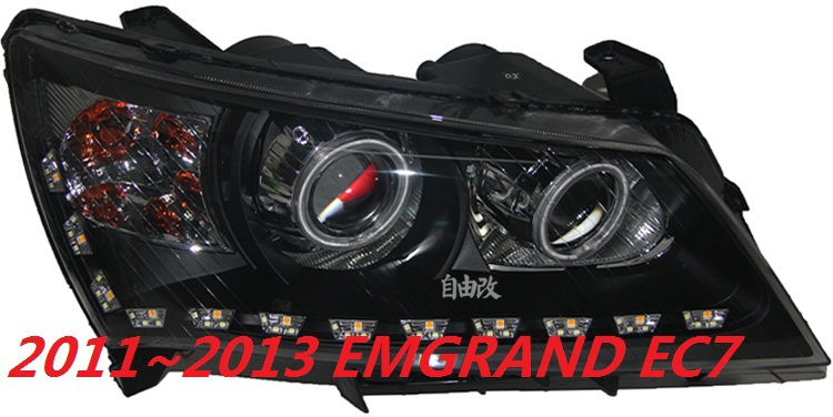 Free Ship!2009~2013 Geely EMGRAND EC7 headlight with Bi-xenon projector lens&amp;HID BULB;Optional Ballast,TaiWan made,good quality!<br><br>Aliexpress