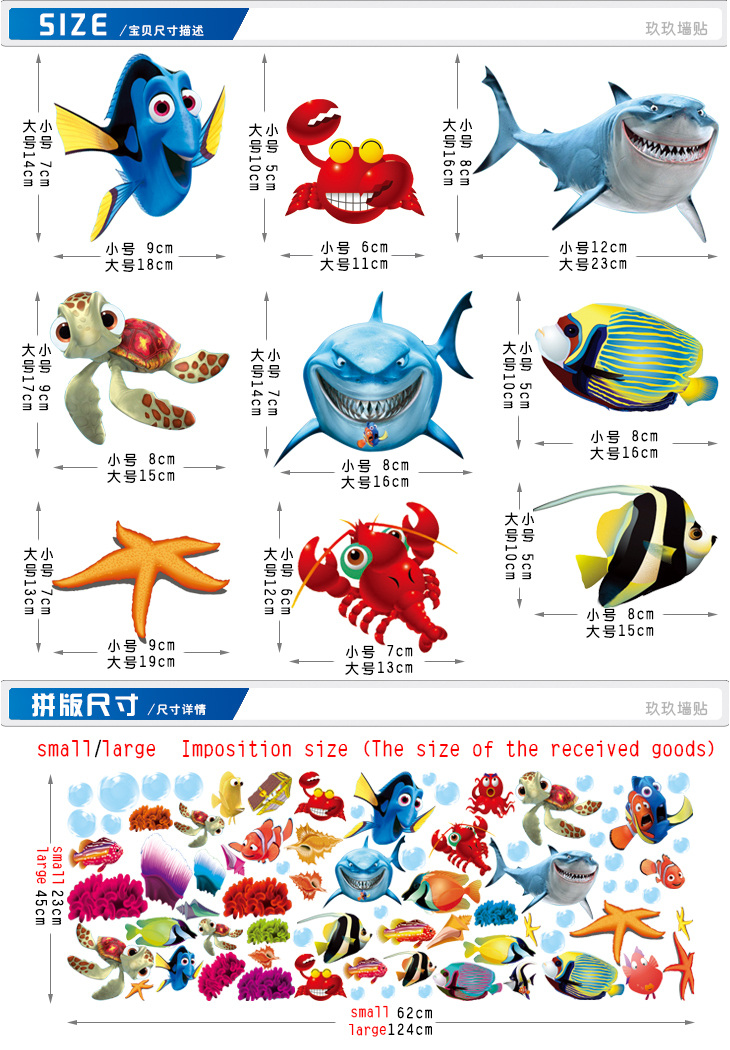 Finding Nemo Wall Stickers Disney Finding Nemo 19 Big Wall