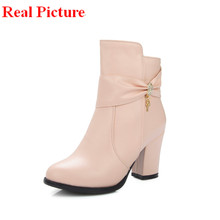 2017 EUR size 39 40 41 42 43 44 45 46 47 48 Rhinestone design square heel lady PU leather ankle boots - LUKU CO. Store store