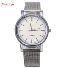 2015 New Women Wristwatches Gold Silver band Watches Fashion Women dress watch relogio feminino Women Brand