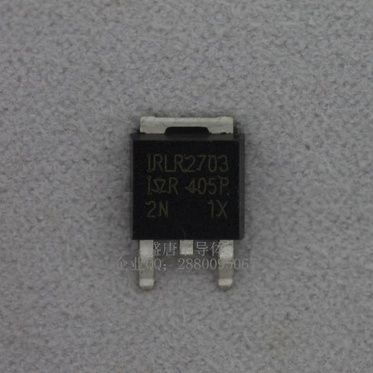 20pcs/lot IRLR2703 TO-252 new original quality assurance