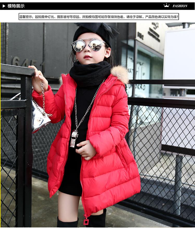 Скидки на New kids девушки моде сладкие одежда для возраста 5-11 детей качество зима теплая одежда дети девушки длинные вниз куртка 26151b