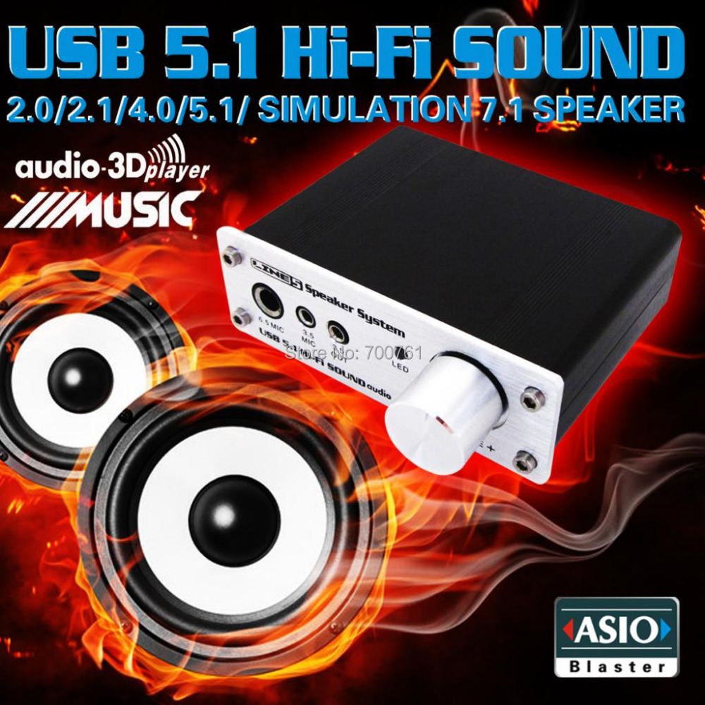 New 2.0/2.1/4.0/5.1 USB HIFI stereo Amplifier stereo surround computer audio fidelity output computer audio device(China (Mainland))