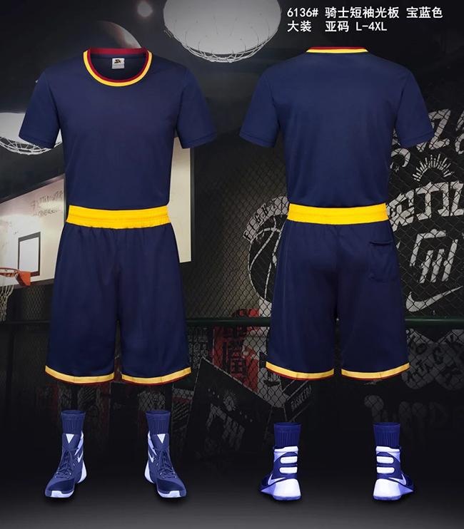 Men plain Basketball sets man Blank Basketball Jerseys adult running uniforms men sports kits sportswear men vest and shorts(China (Mainland))