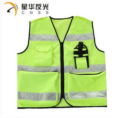 Светоотражающая одежда из Китая