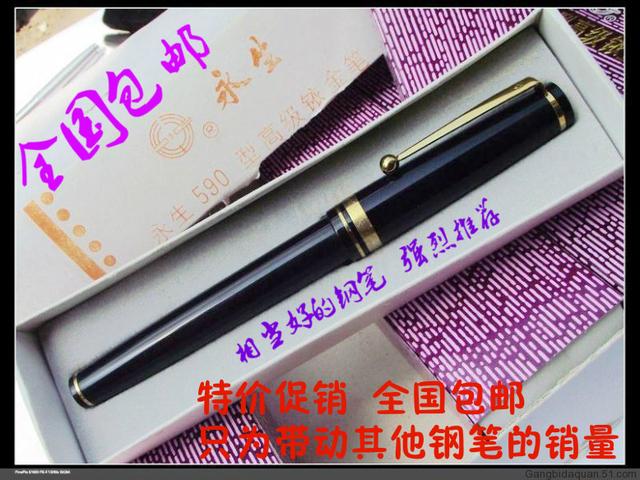 The uncorruptible 590 fountain pen antique fountain pen bag