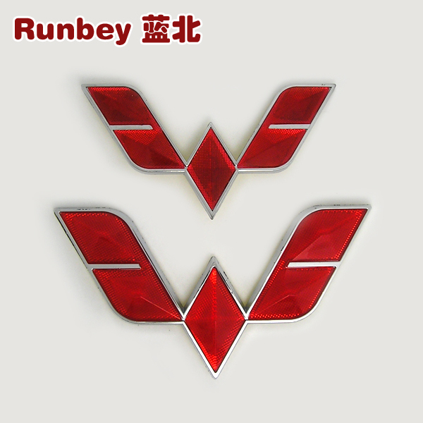 Former glory after Wuling Wuling light logo sign after the standard car standard trailer pre-bid Auto Parts(China (Mainland))