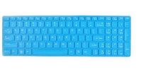 1 pc/lote clavier couverture de peau pour Lenovo IdeaPad G500 Y510p P580 Y70 G505s G700 G710 livraison gratuite