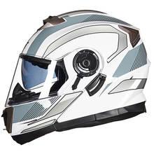 Для мужчин, хорошее качество, Мото шлем, подарок, мото флип-ап шлемы, Мото Кросс, мото, rbike capacete casco moto capacetes de moto ciclista(China)