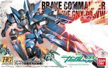Bandai Gundam model HG 00 1/144 71 brave type commander theater version testing machine - KNL Hobby Model store