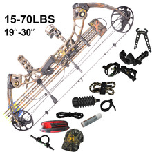 2015 New design Hunting bow and arrow set ,compound bow archery bow sets,camo and carbon,hunting compound bow