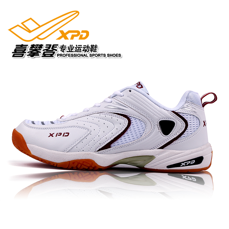 DANCHEL male slip-resistant wear-resistant outside sport breathable professional badminton volleyball shoes(China (Mainland))