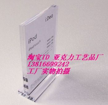 Acrylic photo frame transparent magnet crystal a5a6a4a3 table card taiwan signed table card certificate frame