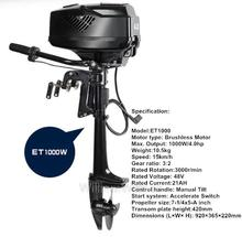Free shipping New HANGKAI 4.0HP Brushless Electric Boat Outboard Motor with 48V 1000W Output Fishing Boat Engine(China (Mainland))
