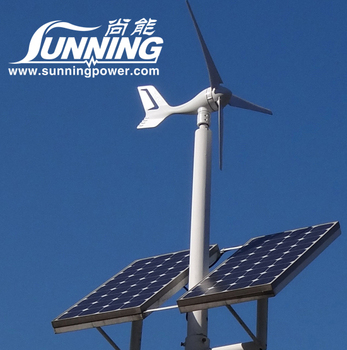 400W off grid wind generator power system ,CE/RoHs approved