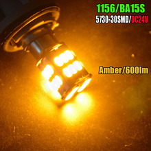 Buy 4X 6V 12V 24V Amber 1156 BA15S 30 SMD 5730 White LED Car Bulbs Lamp p21w R5W Turn Signal Reverse Lights Car Light Source parking for $14.99 in AliExpress store