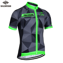 Siilenyond 2017 Breathable Cycling Jersey Summer MTB Bicycle Clothing Ropa Maillot Ciclismo Bike Clothes Sportswear(China (Mainland))