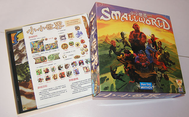 2016 hot board game small world high quality, very suitable for the children, family game(China (Mainland))