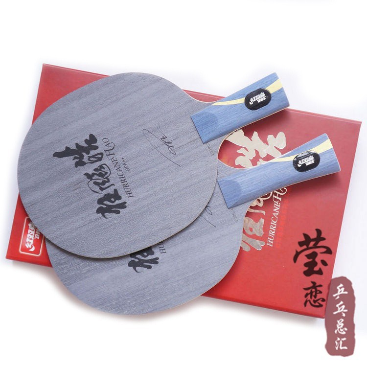 Original DHS hurricane Hao table tennis blade pure wood table tennis racket racquet sports indoor sports wang hao use<br><br>Aliexpress