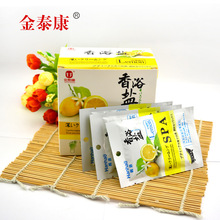 30 g * 15 package Lemon foot bath salt Chinese medicine to soak the foot powder bags(China (Mainland))