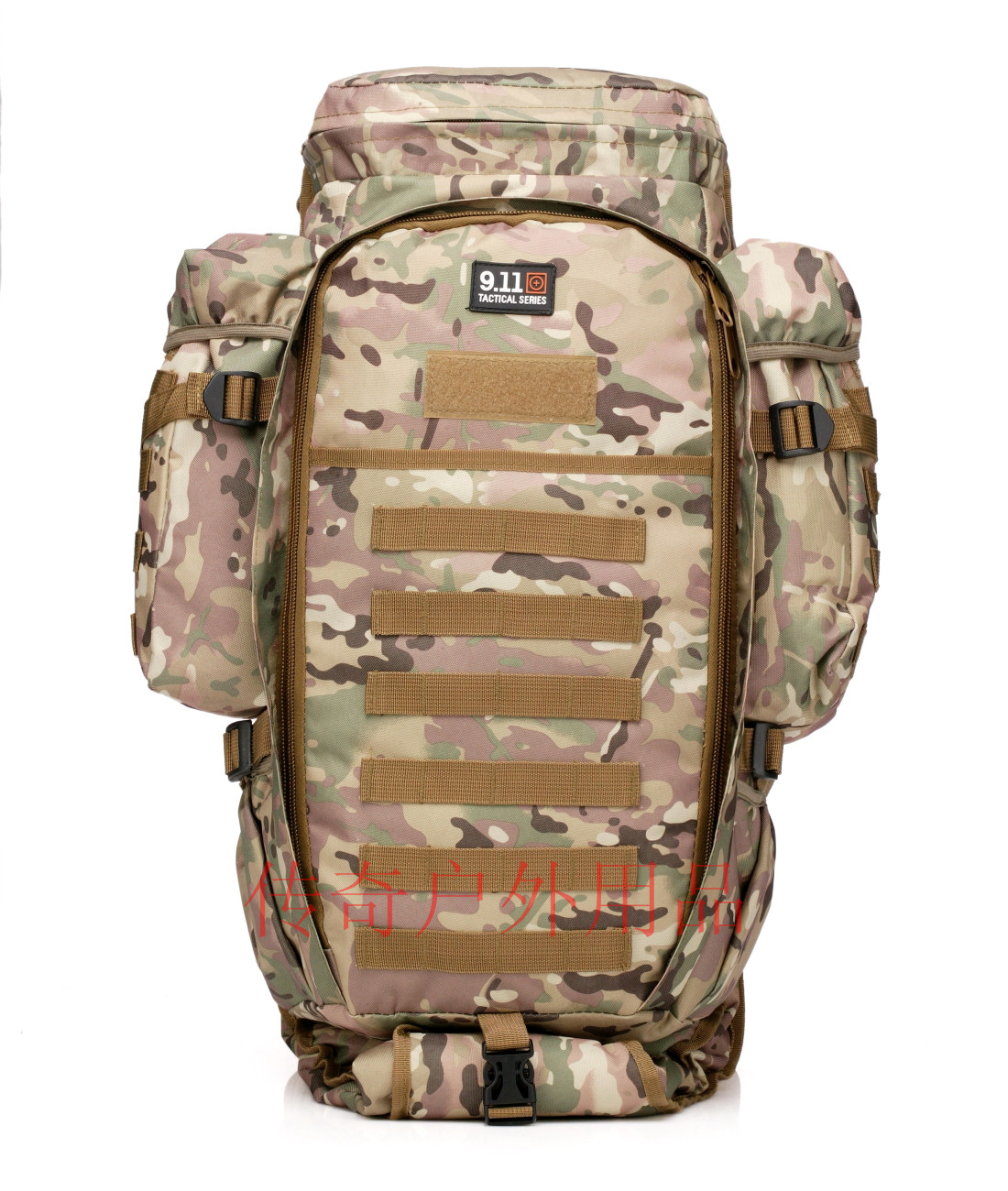 Tactical Hiking Backpack - Crazy Backpacks