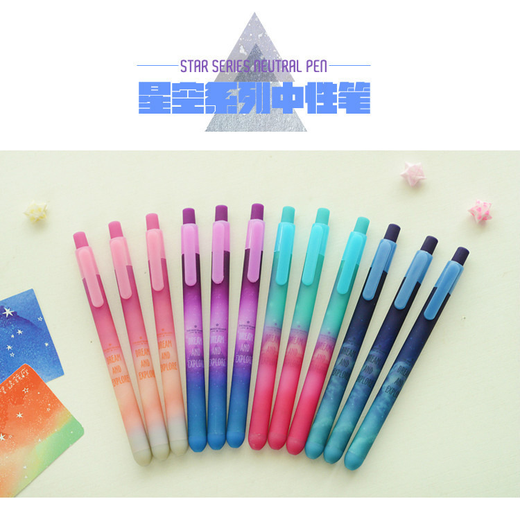 4 pcs/Lot Beautiful starry sky gel pen Star dream and explore black ink pens Stationery Office accessories School supplies 0350