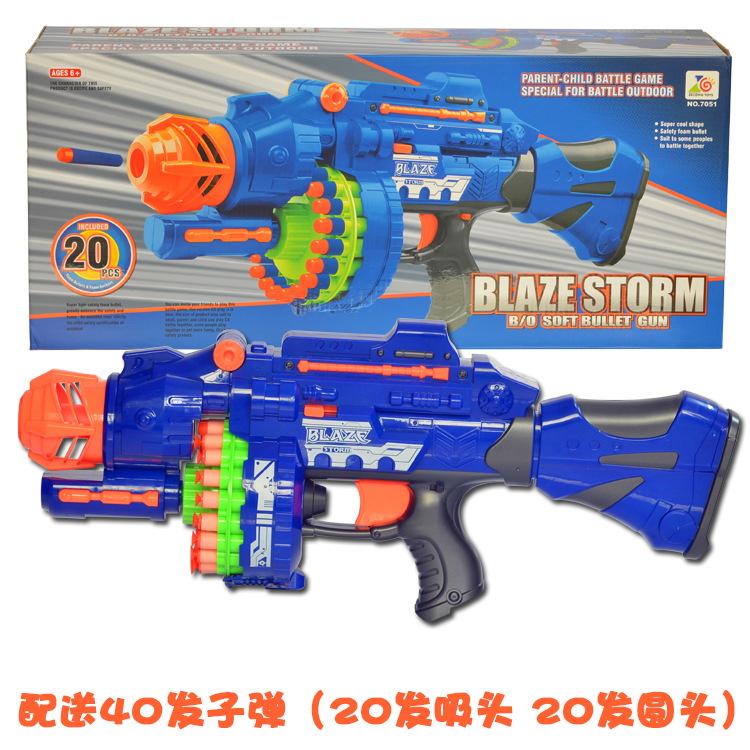 nerf machine gun target