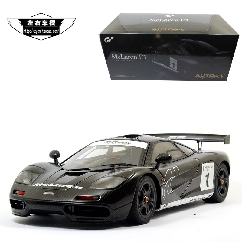 Brand New AUTOart 1/18 Scale Car Model Toys MCLAREN F1 GT5 1# Racing Diecast Metal Car Model Toy For Collection/Gift(China (Mainland))