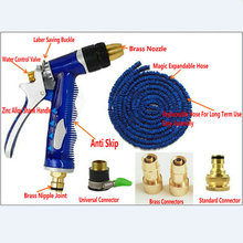1PC/LOT 50FT/15M(when expandable) Flexible/Contract Garden Watering Hose Kits With 4 Brass Connectors(China (Mainland))