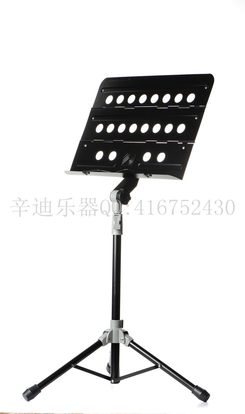 Guitar Zither Music Stand