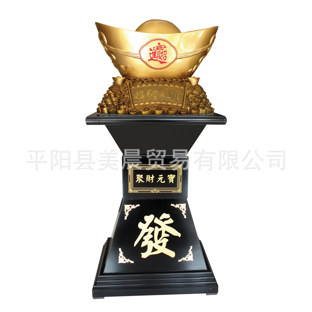 Opened Gift Fortune cornucopia resin crafts ornaments gold ingot ornaments large enrichment(China (Mainland))