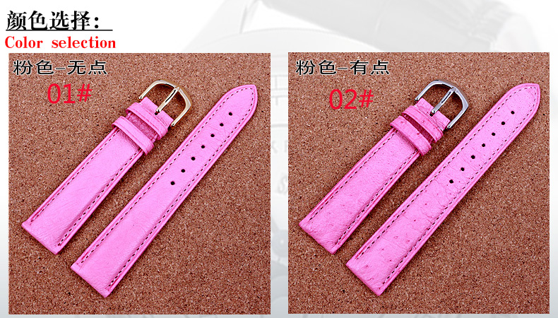 Laopijiang Ostrich Leather Watchband female high-end fashion watches accessories 12/14/16/18/20/22mm<br><br>Aliexpress