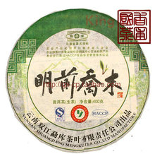 2009 ShuangJiang MengKu Early Spring Arbor Beeng Cake 400g YunNan Organic Pu'er Raw Tea Sheng Cha Weight Loss Slim Beauty