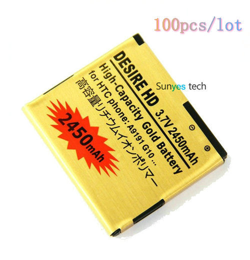100pcs/lot High Capacity 2450mAh Replacement Gold Battery For HTC Desire HD G10 Inspire 4G Ace BD26100 A9191 T8788 Free Shipping(China (Mainland))