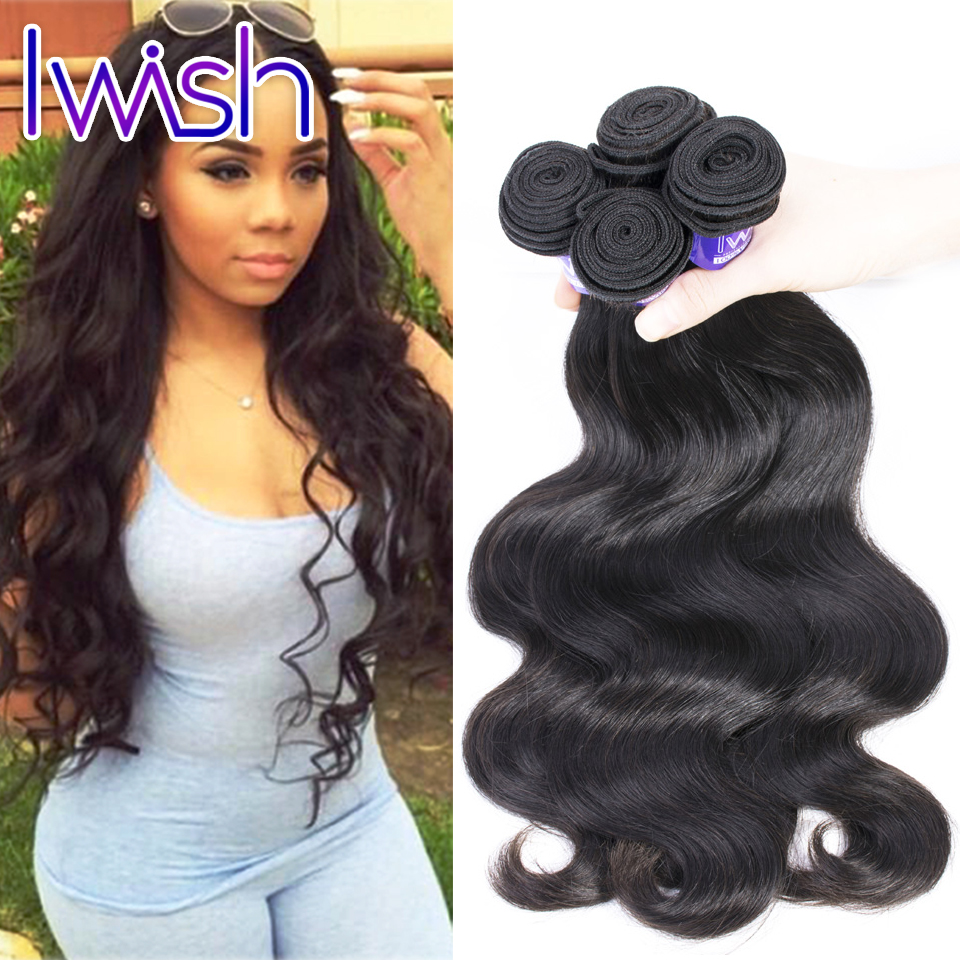 Brazilian Body Wave 7A Unprocessed Virgin Hair Vip Beauty Hair Company Brazilian Hair Weave Bundles Iwish Can Be Bleach Dyed