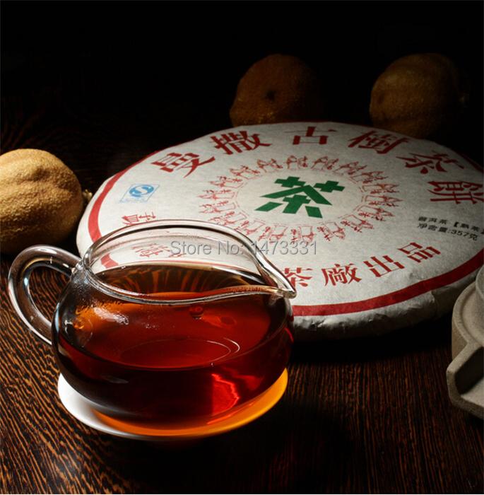 2004 Mansa Ripe Puerh 357g Shu Pu Er Tea Cake 357 Chinese Pu Erh Tea Shu