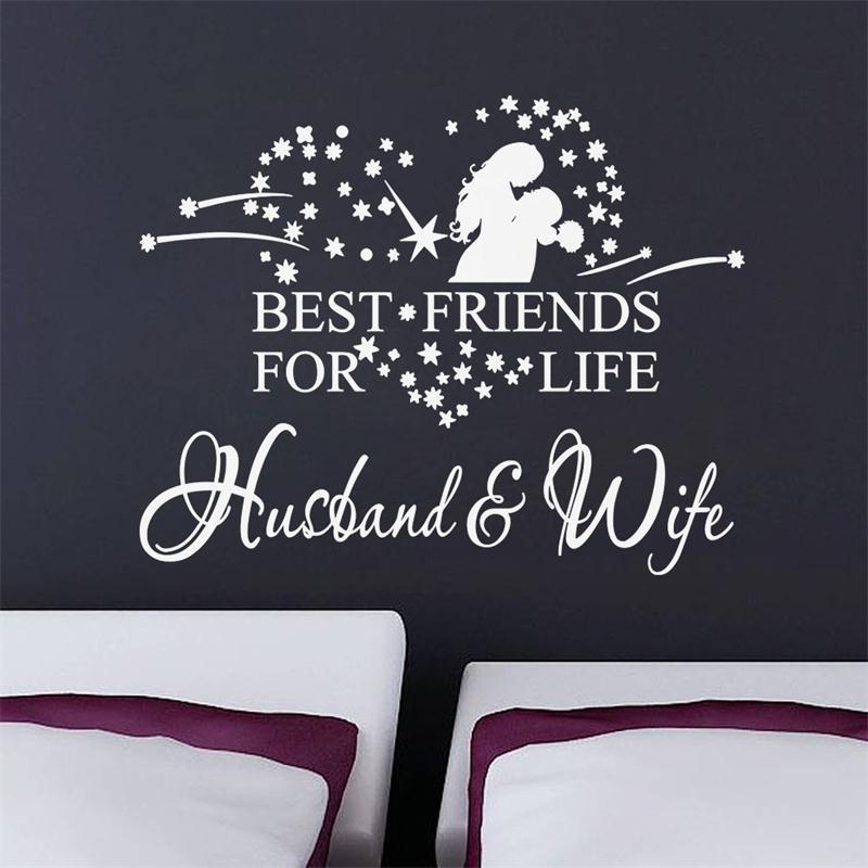 муж с другом онлайн