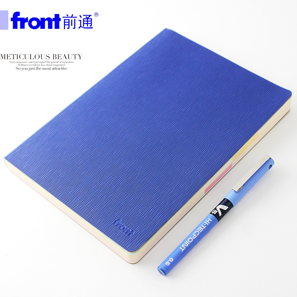 FRONT Faux Leather Notebook Business Notebook A5 114Sheets 100GMS Inside Pages 1PCS<br><br>Aliexpress