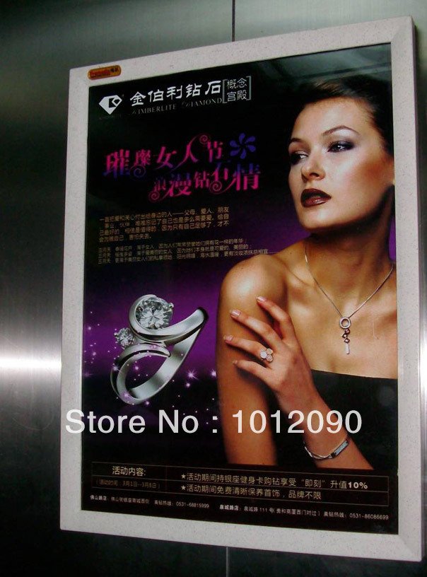Elevator advertising box/ad box/Snap frame/wallmounted advertising post frames/Size:50X70CM(China (Mainland))