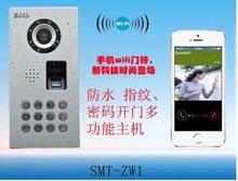 2015 New doorbell , WIFI doorbell , mobile or tablet PC remote controll, password or fingerprint unlocking ,waterproof doorbell(China (Mainland))