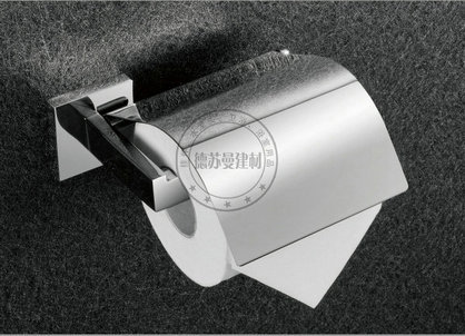 free shipping wall mounted 304 stainless steel bathroom accessories toilet paper holder with cover T7.111BP(China (Mainland))