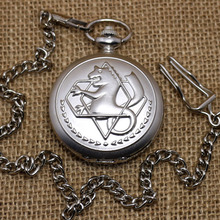 Silver Vintage Tone Fullmetal Alchemist Quartz Pocket Watch Coarse Chain P423C