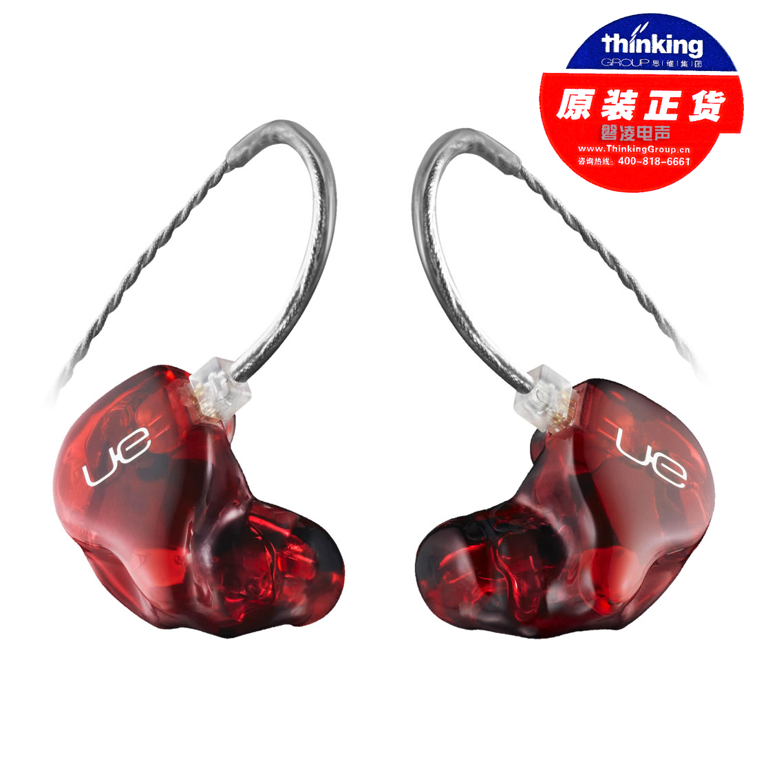 Ultimate ears ue ue18 pro 4pro 5pro 10pro 11pro earplugs