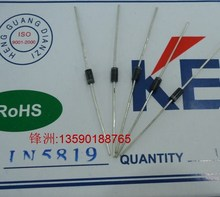 1N5819 1A40V Schottky diode DO-41 KED 09 New(China (Mainland))