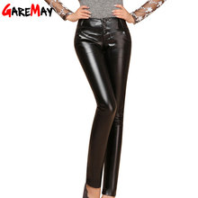 New PU Leather Pants 2016 Spring Women Females Black Full Leather Tight Slim Pencil Pants Trousers Clothing For Women(China (Mainland))