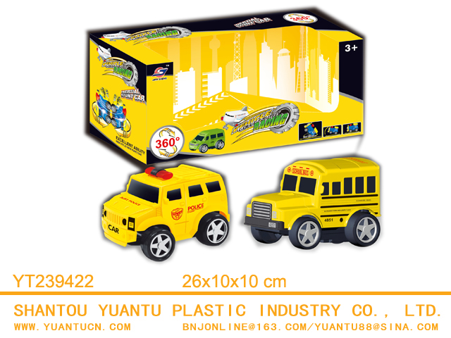 Free Shipping Funny plastic toy car 360 degree rotation friction car and school bus(China (Mainland))