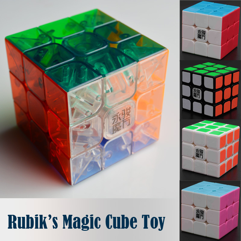 YongJun Yulong 3x3x3 Speed Twist Magic Cube Puzzle Educational Toy For Chrildren(China (Mainland))
