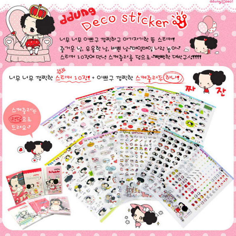 1set=10sheets ddung Doll Diary Stickers Phone Decal Fridge Switch Laptop Computer Scrapbooking Exercise-Book Decoration Crafts(China (Mainland))