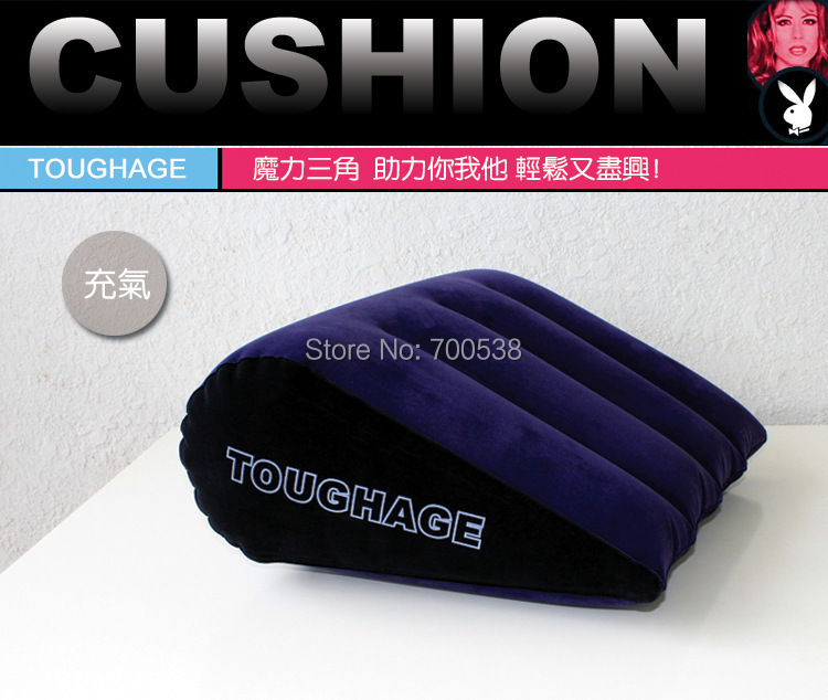 TOUGHAGE Multi-functional inflatable Sex Cushion, Sex Furnitures For Couple, Adult Sex Toys<br><br>Aliexpress