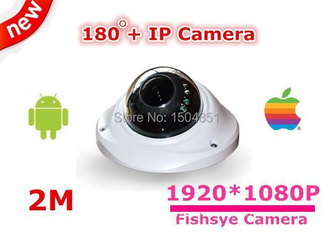 2Mepixel Boxer Fisheye 2 Megapixels 1080P 130 degree IP Camera Hi3516 dsp industrial grade(China (Mainland))